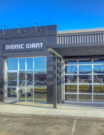 Bionic Giant front entrance at Edina Commerce Center